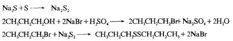 合成丙基二硫的反应原理