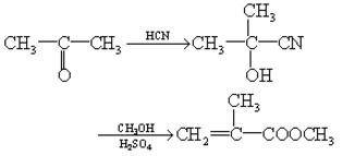 Acetone   67-64-1