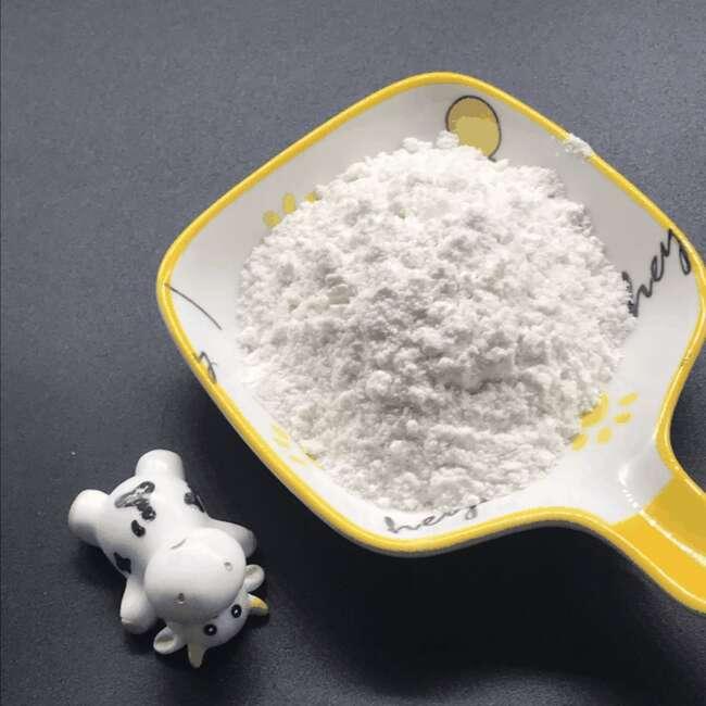 季戊四醇硬脂酸酯