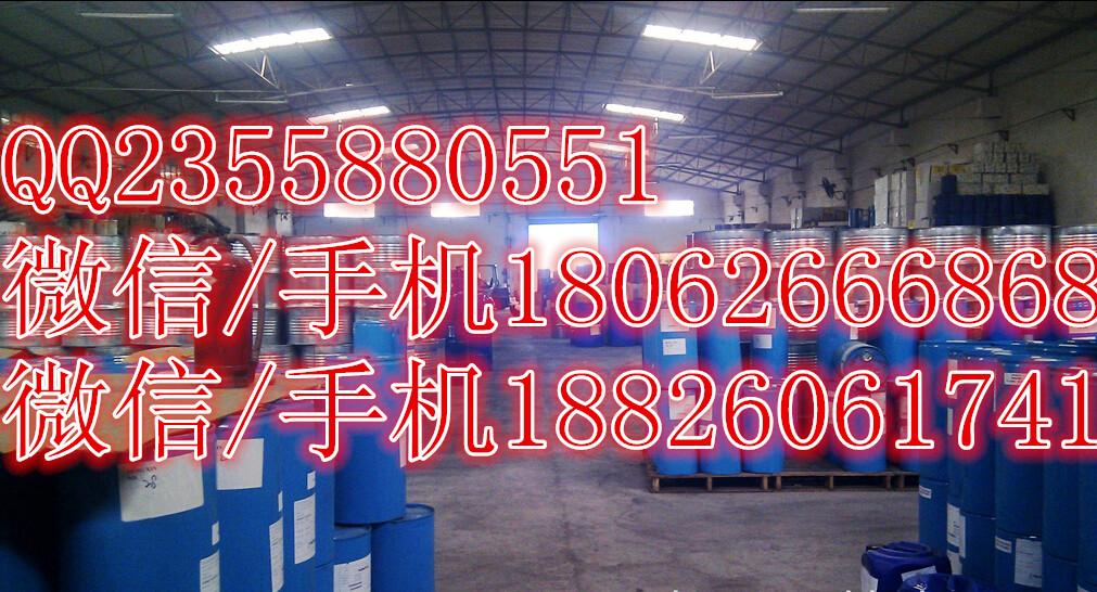 光甘草定59870-68-7   生产厂家 高纯度货源