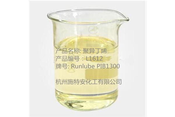 润泽 9003-27-4 聚异丁烯 润滑添加剂