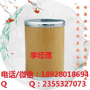 硼氢化钠厂家丨上海湖北