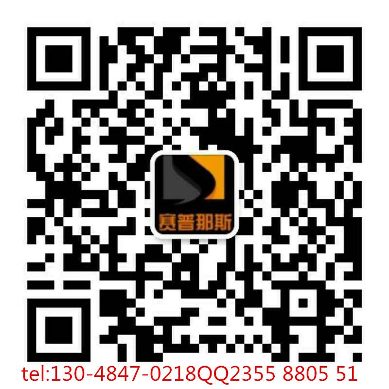 1,3-丙二硫醇优级纯高含量厂家加微信货到付款