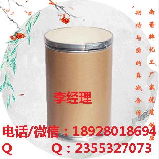 甲基苯并三氮唑原料丨防锈剂和缓蚀剂