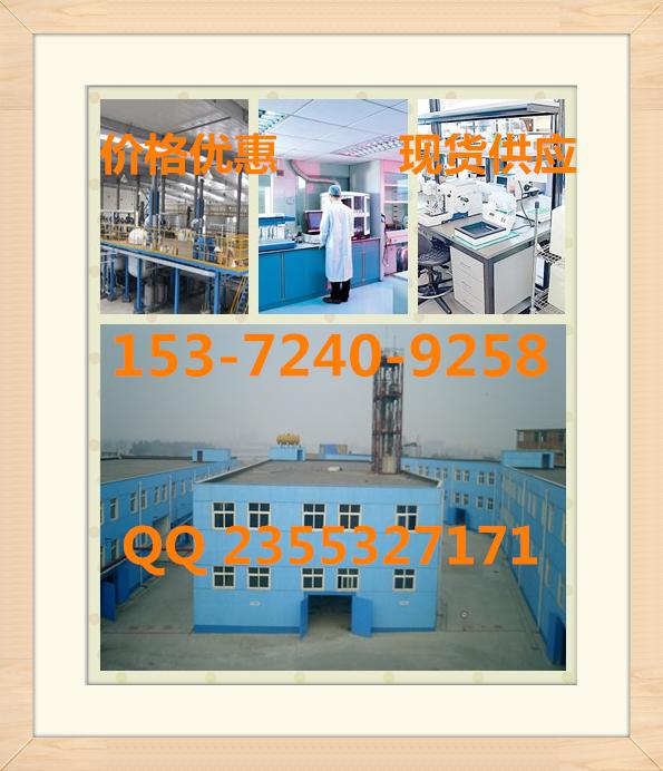 匹克硫酸钠原料现货