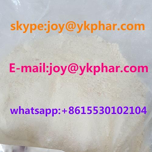 online sale BMK intermediate CAS 4433-77-6 3-oxo-2-phenylbutanaMide 3-oxo-2-phenylbutanaMide