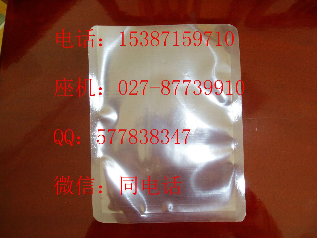 二氯喹啉酸84087-01-4原料