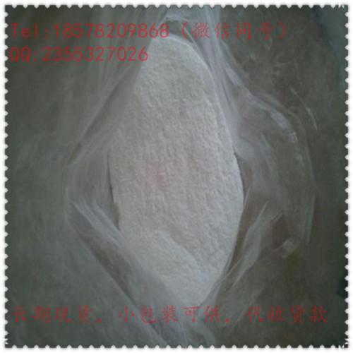 盐酸利多卡因厂家现货140/KG