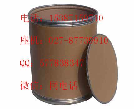 氧嗪酸钾原料
