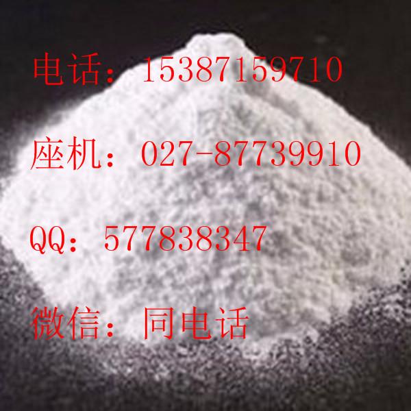 中间体2- 氯乙胺盐酸盐厂家直销价格