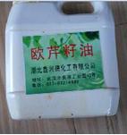 宠物食品欧芹籽油
