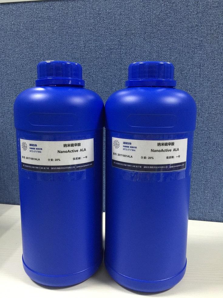 油溶性纳米包裹硫辛酸化妆品原料