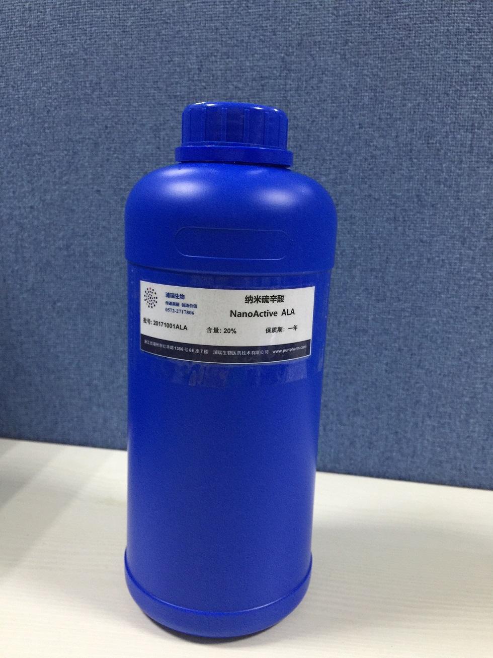 纳米藜芦酸,纳米包裹藜芦酸,水溶性藜芦酸,纳米旱金莲花提取物