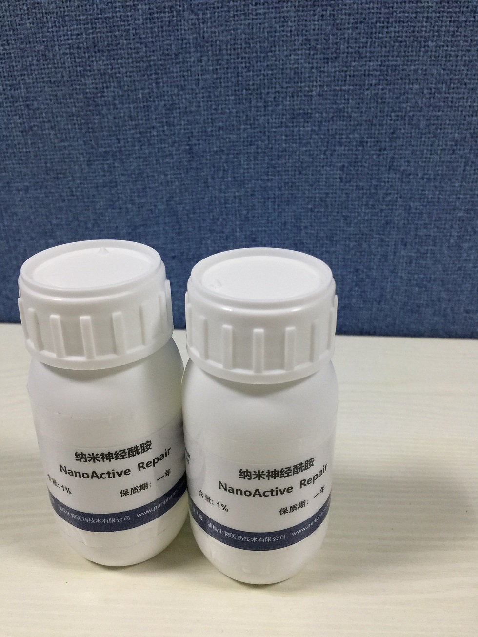 二裂酵母发酵产物溶胞物;双歧杆菌胞溶物;PuriBifido;璞必达;