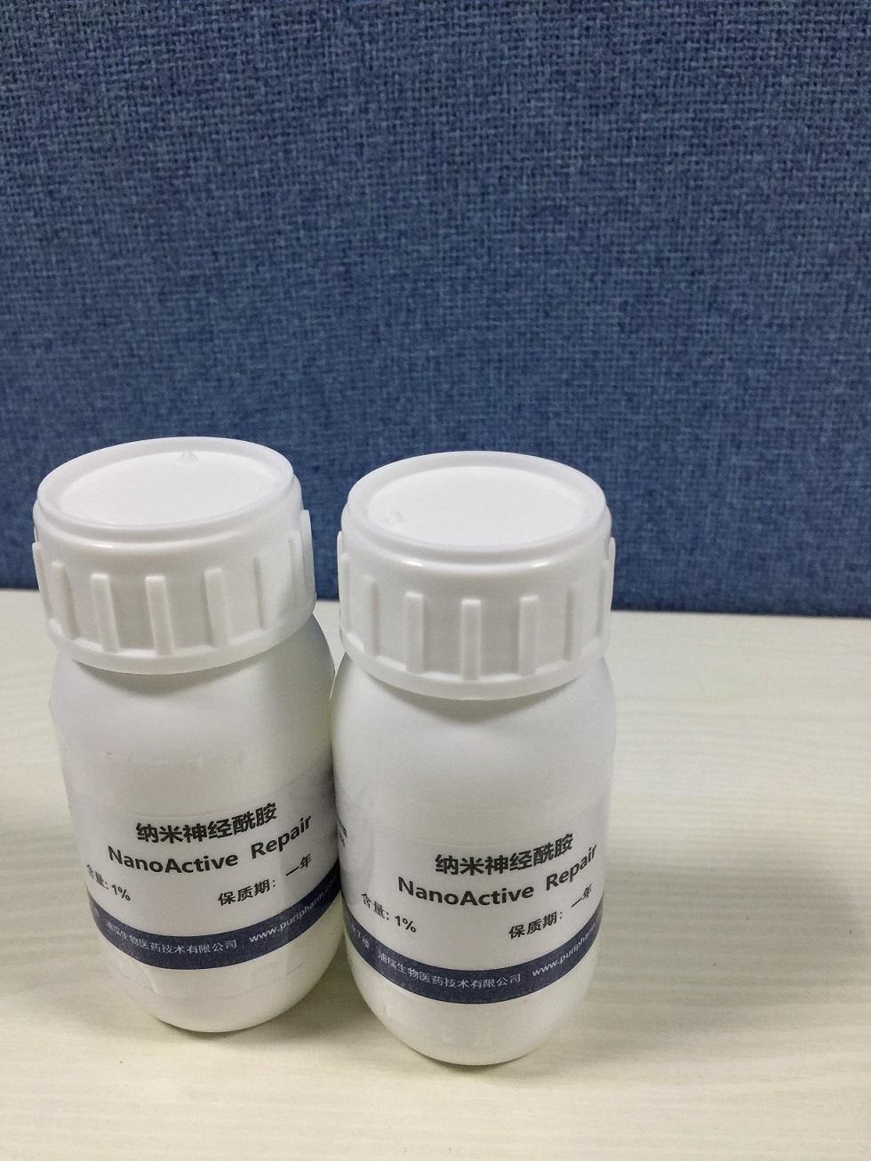 水溶、透明纳米神经酰胺化妆品原料