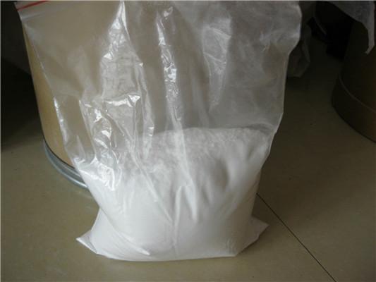 盐酸达克罗宁