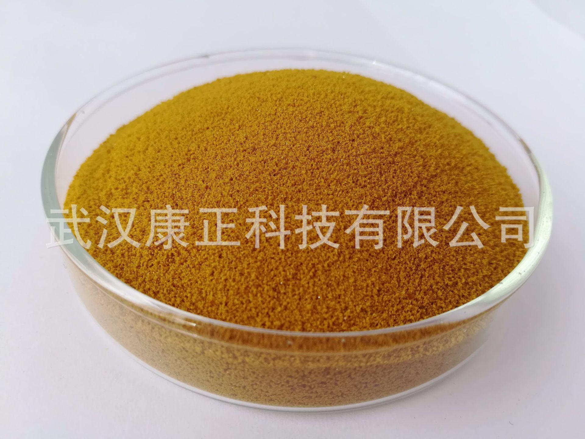 乙二胺四乙酸铁钠盐(EDTA-Fe-13)