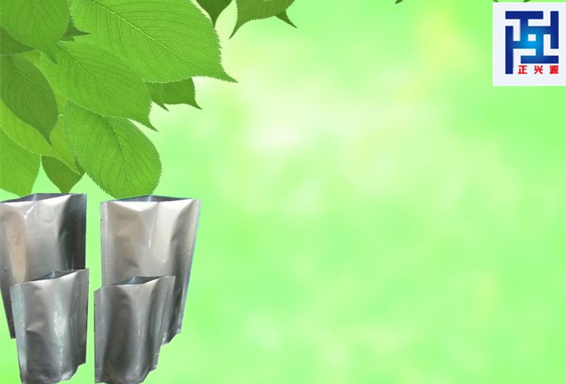 优质现货甲基紫罗兰酮专业生产,厂家直销