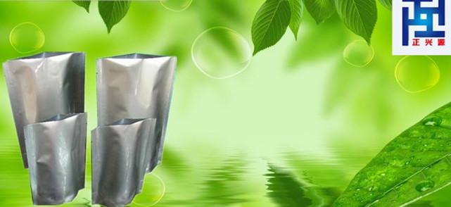 优质现货3-吲哚丁酸厂家价格,优势来袭