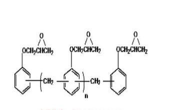 酚醛环氧树脂