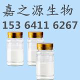 枸橼酸氯米芬(克罗米芬)原料药