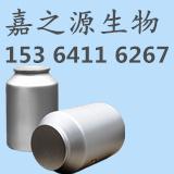 地塞米松磷酸钠原料药