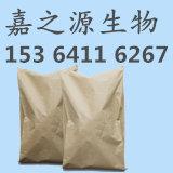 L-(-)-二苯甲酰酒石酸(无水物)武汉厂家