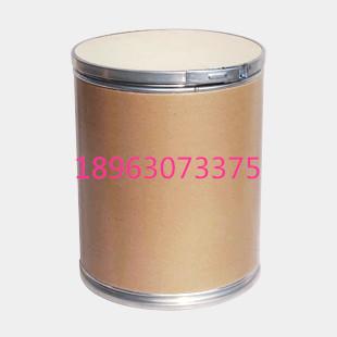 呋塞米生产厂家微信18963073375