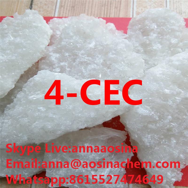 good quality 4-cec price,buy Formaldehyde,Formaldehyde supplier anna@aosinachem.com