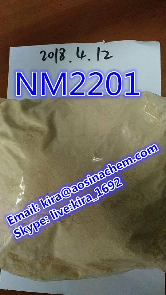 China Supplier nm2201 for sale NM2201,kira@aosinachem.com