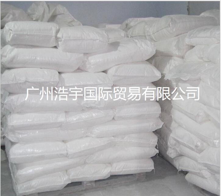 厂家现货供应水溶性聚磷酸铵,用于木材、纸张、纤维等的阻燃