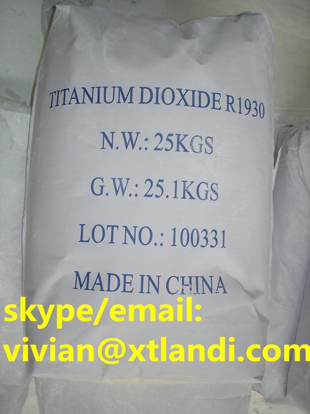 Titanium Dioxide TiO2 cas no:13463-67-7 email/skype:vivian@xtlandi.com