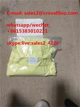 Factory supply 1-Phenyl-2-nitropropene/P2np CASNo:705-60-2 with best price