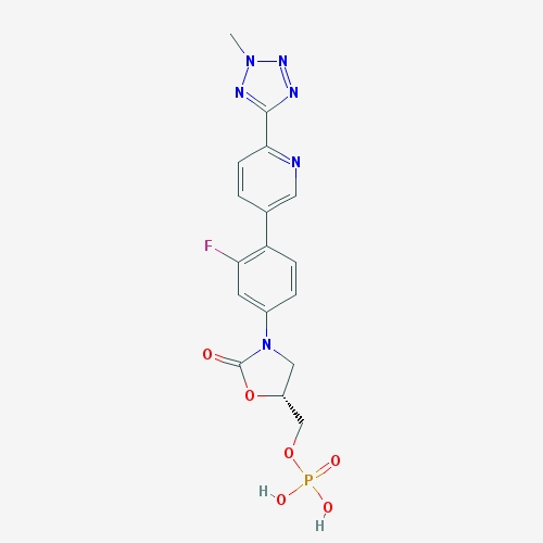 泰地唑胺系列杂质