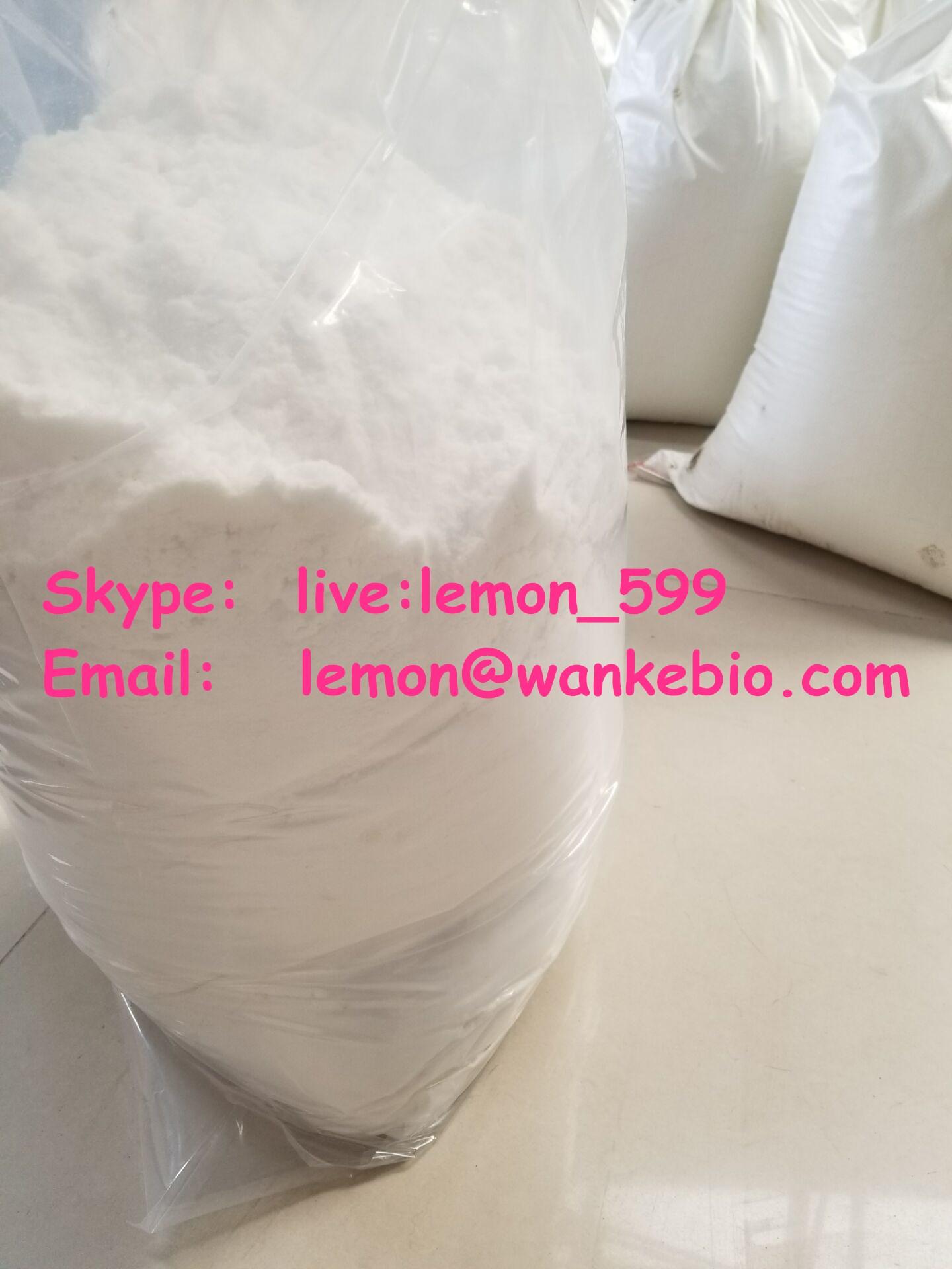 BMK 99% CAS No.4433-77-6 3-oxo-2-phenylbutanaMide CAS No.16648-44-5 bmk  lemon@wankebio.com