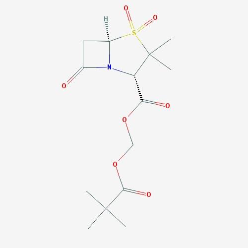 优势供应舒巴坦杂质 Sulbactam Impurity