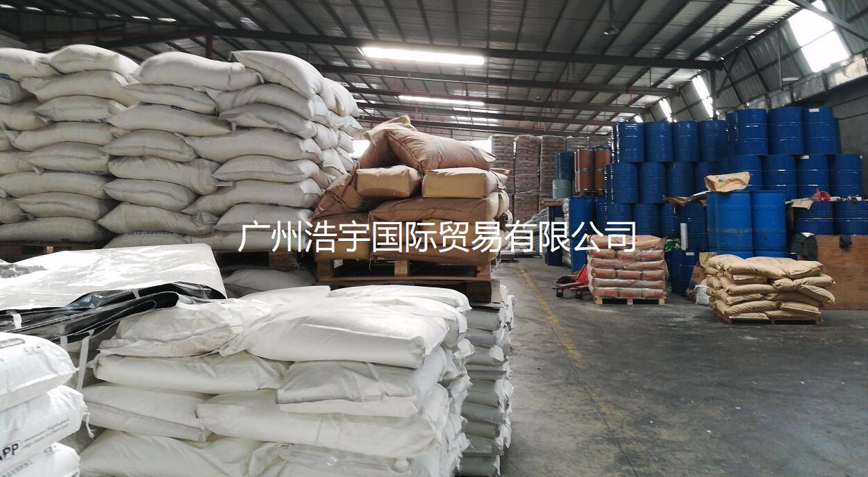 厂家现货直销聚磷酸铵,用作防火涂料阻燃剂